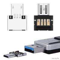USB OTG-переходник