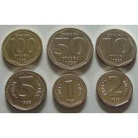 Югославия. Набор 6 монет 1,2,5,10,50,100 динар 1993 год