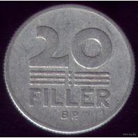 20 филлер 1969 год Венгрия