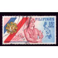 1 марка 1975 год Филиппины 1114