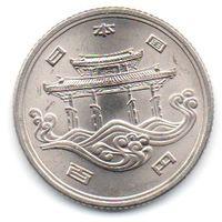 ГОСУДАРСТВО ЯПОНИЯ 100 ЙЕН 1975. Международная Выставка океана на Окинаве. Дельфины