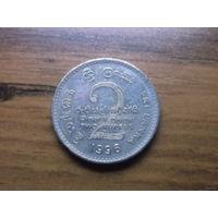 Шри-Ланка 2 рупии 1996