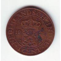 Голландская Индия. 1 цент 1929 г.