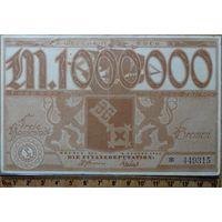 1 миллион марок 1923г. Бремен