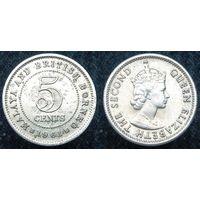W: Борнео 5 центов 1961 (347)