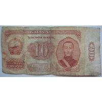 Монголия 10 тугриков 1981 г. (a)