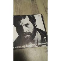 """Виниловые пластинки """"Высоцкий"""""""