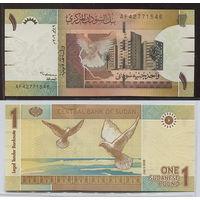 Распродажа коллекции. Судан. 1 фунт 2006 года (P-64а - 2006 Issue)