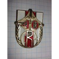 Минское Суворовское военное училище 40 лет - БЧБ