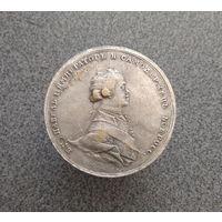 Рубль 1796 копия