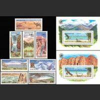 1995 Природа Пейзажи Киргизия Кыргызстан Флора Фауна сер и 2 Блока **