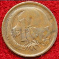 7288:  1 цент 1967 Австралия