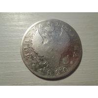 Монета полтина 1820