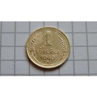 1 Копейка 1940 -СССР- *бронза