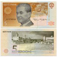 Эстония. 5 крон (образца 1991 года, P71a, aUNC) [серия AT]