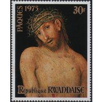 Руанда 1975 Пасха Живопись **
