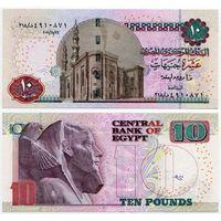 Египет. 10 фунтов (образца 2011.11.22 года, P64c, UNC)