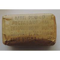 Пачка от курительной махорки СССР.
