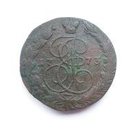 5 копеек 1773г ЕМ