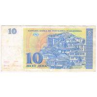 Македония, 10 динаров 1993 год  серия ББ 366176