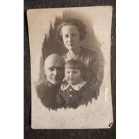 Фото военного с семьей. 1935 г. 9х13 см