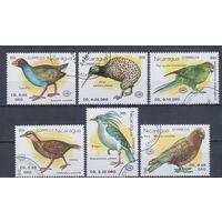 [1023] Никарагуа 1990. Фауна.Птицы. Гашеные марки.