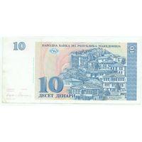 Македония, 10 динаров 1993 год.