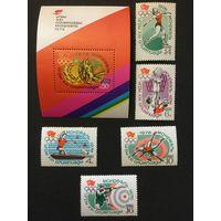 Олимпиада в Монреале. СССР,1976,серия 5 марок+блок