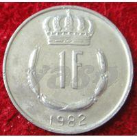 1190:  1 франк 1982 Люксембург