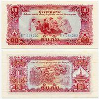 Лаос. 10 кип (образца 1977 года, P20a, UNC)
