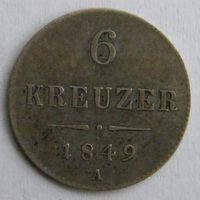 """Австрия, 6 крейцеров 1849 год, """"А""""   - ТОРГ по МНОГИМ Лотам !!! -"""
