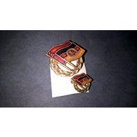 Комплект из 2-х знаков - Общество дружбы ГДР-СССР.