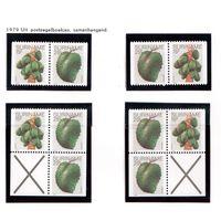 Суринам-1979,(Мих.840D-842D) **  , Фрукты(из буклета), стандарт