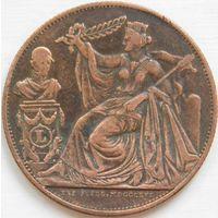 10. Бельгия 5 сантимов 1856 год.