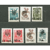 Стандартный выпуск. Украина. 1992. Серия 7 марок. Чистые