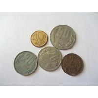 Болгария, Левы и Стотинки