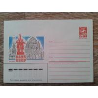 СССР 1985 хмк ВДНХ