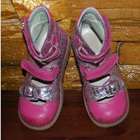 Ортопедические туфли Woopy orthopedic с завыш. берцем р28