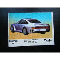 Турбо 77