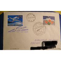 Польша 1994 конверт почта авиация СГ Самолет