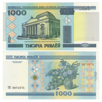 Беларусь. 1000 рублей 2000 г. серия ТК [P.28.a] UNC