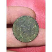 Интересный старый японский жетон