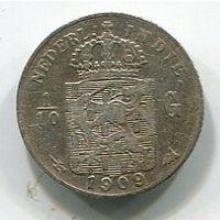 НИДЕРЛАНДСКАЯ ИНДИЯ - 1/10 ГУЛЬДЕНА 1909