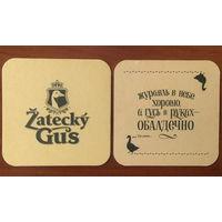 """Подставка под пиво """"Zatecky Gus"""" No 22"""