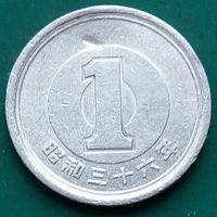 1 йена 1961 ЯПОНИЯ