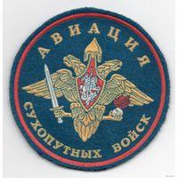 Шеврон Россия Авиация сухопутных войск