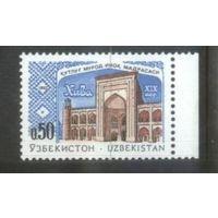 Узбекистан Архитектурные памятники 1992 г