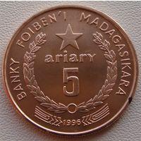 """Мадагаскар. 5 ариари 1996 год KM#23  """"Рис"""""""