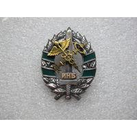 Таможенный факультет ИНБ Беларусь