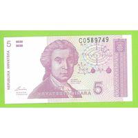 Хорватия, 5 динар, 1991 г., UNC